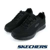 【SKECHERS】 男  運動系列 SYNERGY 3.0 - 52585BBK - 全黑