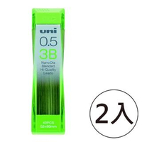 【UNI】三菱202ND自動鉛筆芯0.5-3B(2入1包)
