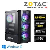 【NVIDIA】R5六核{枷蘿W}RTX3060-12G獨顯Win10電玩機(R5-5600X/微星B550/16G/512G_SSD)