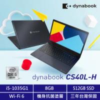 【Dynabook】CS40L-H 14吋清新美型筆電-黑曜藍(i5-1035G1/8G/512G SSD/Win10)