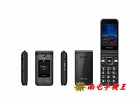 《南屯手機王》MTO M68 PLUS 4G+4G 雙卡雙待 折疊長輩手機【宅配免運費】