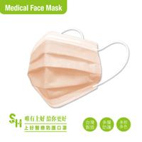 【上好生醫】成人|蜜糖橘|50入裝 醫療防護口罩