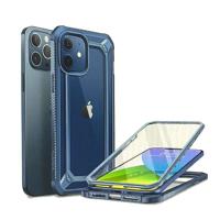 [9美國直購] SUPCASE Unicorn Beetle EXO Pro系列保護殼 for iPhone 12 Pro Max(6.7吋) 水藍/黑/紫 3色