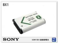【銀行刷卡金+樂天點數回饋】SONY NP-BX1 副廠電池(BX1)DSC-RX100 / RX100