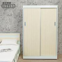 【南亞塑鋼】4.2尺拉門/推門塑鋼衣櫃(黃橡木色)