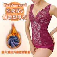 【KISSDIAMOND】性感深v保暖塑身衣H902-酒紅(布料植入遠紅線放射纖維)