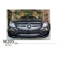 小傑車燈-BENZ W205 C300 C250 改C63 AMG樣式 大包 前保桿 後保桿 側裙 含尾飾管