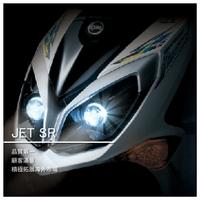 【SYM三陽機車-鋐安車業】JET SR 125/85000起