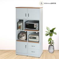 3尺三門兩抽三拉盤塑鋼電器櫃 塑鋼櫥櫃【米朵Miduo】
