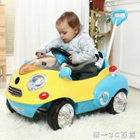 兒童電動車四輪遙控汽車卡通車搖搖車手推車小孩寶寶玩具車可坐人【帝一3C旗艦】YTL 雙12購物節