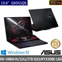 【ASUS 華碩】Zephyrus Duo GX551QS 15.6吋300HZ電競筆電(R9-5980HX/32G/2TB SSD/GeForce RTX3080 16G/W10)