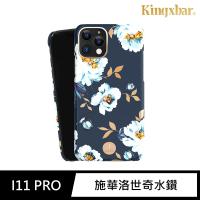 【Kingxbar】iPhone 11 Pro / i11 Pro 施華洛世奇水鑽手機保護殼套(花季系列-梔子花)