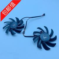 XFX/訊景R9 390X / R9 390 R9 280X 海外版470/570 顯卡冷卻風扇