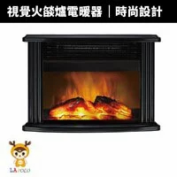 【LAPOLO 藍普諾】3D高效視覺火燄爐電暖器(LA-988)