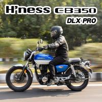 【HONDA 本田】H'ness CB350 DLX PRO 重機 機車 檔車(現車可領)