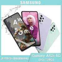 【SAMSUNG 三星】Galaxy A52s 5G(6G/128G)