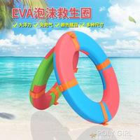 游泳圈成人加厚免充氣EVA加厚浮圈兒童泳圈大人泡沫實心救生圈