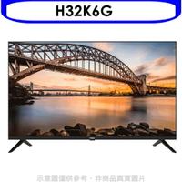 樂點3%送=97折+現折500★海爾【H32K6G】32吋GOOGLE認證TV 安卓9.0電視
