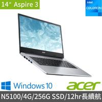 【贈M365】Acer A314-35-C6QZ 14吋筆電-銀(N5100/4G/256G SSD/Win10)