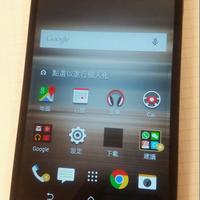 HTC E9x 雙卡雙待 dual sim