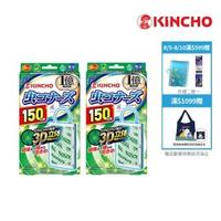 【日本金鳥KINCHO】防蚊掛片150日無臭(2入組)