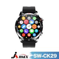 【JSmax】SW-CK29藍牙通話智慧健康管理手錶(藍牙通話+健康管理)
