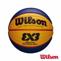【WILSON】FIBA 3x3 國際賽指定用球(OS)