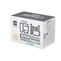 UdiLife 生活大師 吸護雙鋼印活性碳【醫用】口罩/成人用50枚/盒  醫用口罩  台灣製 四層結構