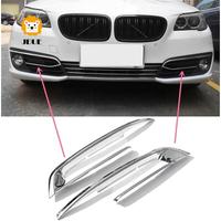 2014-17適用於寶馬5系列520I 528I F10的鍍鉻前霧燈框裝飾蓋飾條飾條