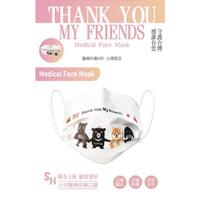 口罩 醫療口罩 醫用口罩 上好生醫 中美戰貓、感謝美日疫苗紀念口罩 特製款 成人/兒童 醫療口罩 發票