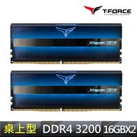 【Team 十銓】T-FORCE XTREEM ARGB DDR4-3200 32GBˍ16Gx2 CL16 桌上型超頻記憶體