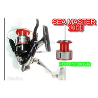 OKUMA SEAMASTER SM-2500 漁師 手煞車捲線器[Haofoo]