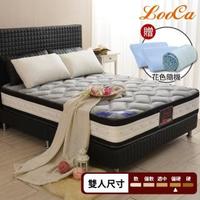 【LooCa】石墨烯遠紅外線+乳膠+護脊2.4mm獨立筒床墊-雙人5尺(送保潔墊+記憶枕)