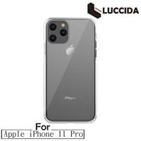 【LUCCIDA】iPhone 11 Pro 防摔保護殼