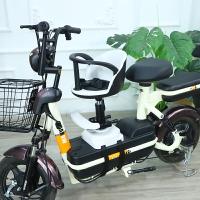 電動車兒童座椅 愛瑪雅迪電動踏板車兒童安全座椅前置減震寶寶凳48v電車兒童座椅【YY4059】