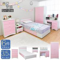 【南亞塑鋼】貝妮3.5尺粉色房間6件組(床頭片+抽屜床+床頭櫃+斗櫃+書桌+衣櫃)