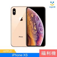 【Apple】iPhone XS 256GB【福利機】
