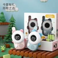 【免運】數碼照相機 新款兒童對講機親子益智互動無線通話手持玩具兒童節禮物批發 禮物 交換禮物