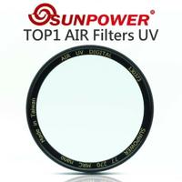 【中壢NOVA-水世界】Sunpower【82mm 105mm MCUV 保護鏡】TOP1 AIR 超薄銅框 公司貨