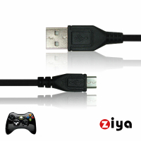 【ZIYA】MicroSoft XBOX ONE 副廠 無線遊戲手把/遙控手把 USB線(短距格鬥款)