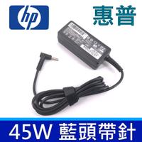 惠普 HP 45W 原廠規格 變壓器 19.5V 2.31A 4.5*3.0mm 充電器 電源線 充電線 TPN-C102 TPN-C104 TPN-C108 TPN-C113 TPN-C116 TPN-C124 TPN-C125 TPN-i104 TPN-114 TPN-i127 TPN-i128 envy13-ad121TU TPN-J128 13-ad019tu 13-ad022tu 13-ad023tu 13-ad024tu EliteBook Folio 745G3 745G4