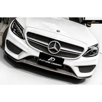 【Future_Design】賓士 BENZ W205 C300 AMG 保桿專用 3段式 卡夢前下 免費安裝 現貨供應
