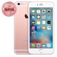 【Apple 蘋果】福利品 iPhone 6S PLUS 64G智慧機(5.5吋 贈 空壓殼與玻璃保貼)