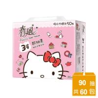 【春風】3層細柔抽取式衛生紙-凱蒂貓-90抽*20包*3串