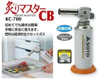 【日本SOTO】新富士 二段式噴火槍 瓦斯噴槍 炙燒料理噴燈 烤肉點火器 (KC-700)