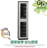 【綠家居】羅迪 環保1.5尺塑鋼二門高鞋櫃/玄關櫃(4色可選)
