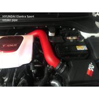Hyundai Elantra 1.6t 進氣鋁管 渦輪鋁管