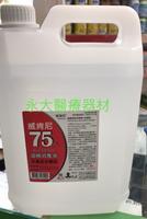"""永大醫療~""""威肯尼"""" 75%酒精消毒液~4000ml/罐~550元~6罐免運~偏遠地區需負擔運費"""