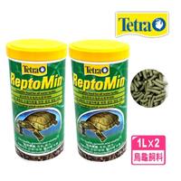 【TETRA 德彩】T-255兩棲爬蟲類烏龜條狀飼料1000ml澤龜.水龜2罐(兩棲爬蟲主食飼料)