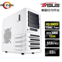 【華碩平台】R9十二核{七罪武神}RTX3060獨顯電玩機(R9-5900X/32G/512G_SSD/RTX3060-12G)